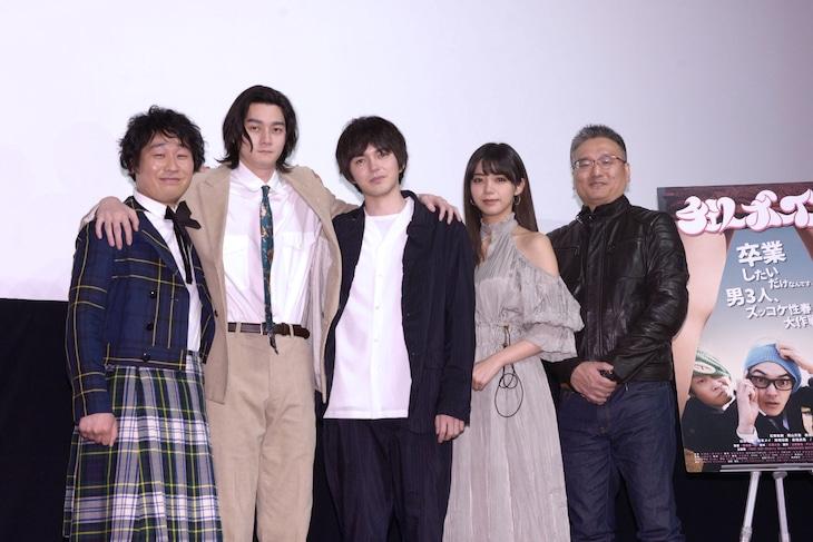 「チェリーボーイズ」初日舞台挨拶にて、左から前野朋哉、柳俊太郎、林遣都、池田エライザ、西海謙一郎。