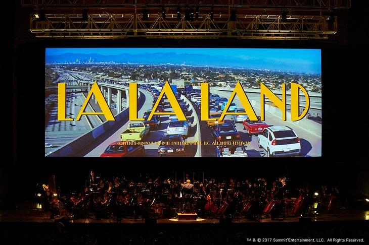 過去に行われた「ラ・ラ・ランド in コンサート」の様子。