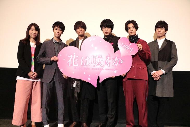 「花は咲くか」初日舞台挨拶の様子。左から谷本佳織、小原唯和、天野浩成、渡邉剣、塩野瑛久、水石亜飛夢。