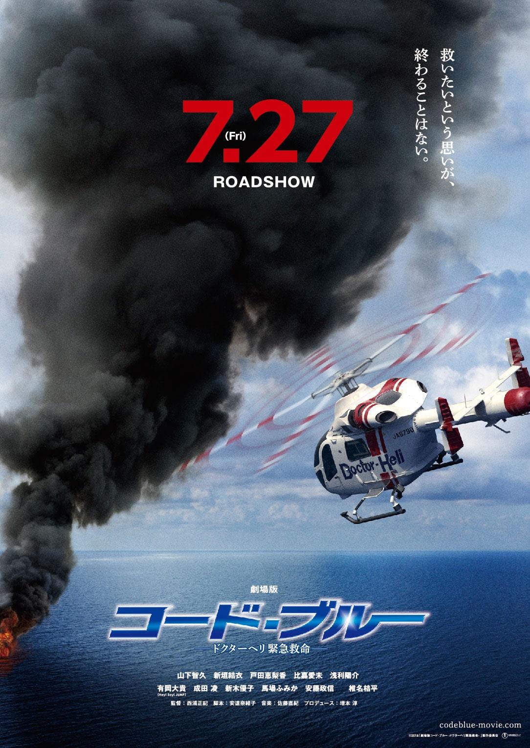 ブルー 無料 コード 動画 3