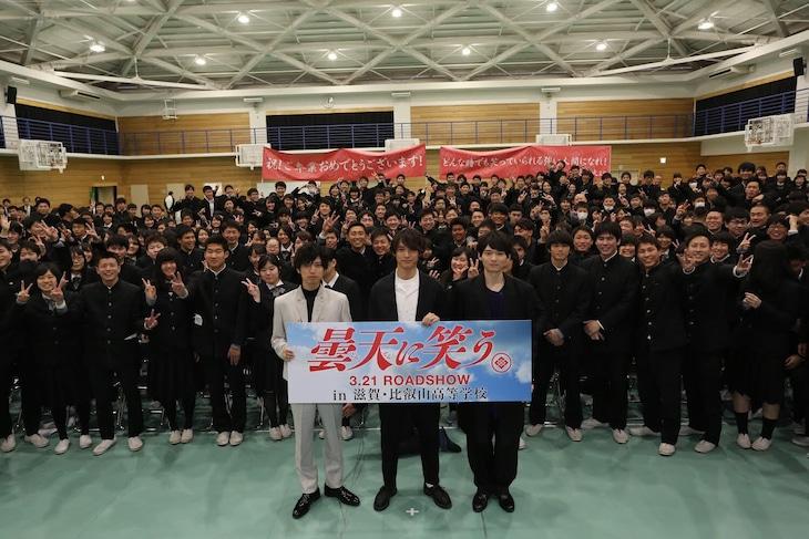 延暦寺学園比叡山高等学校を訪問したキャストたち。前列左から桐山漣、福士蒼汰、古川雄輝。