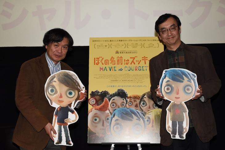 「ぼくの名前はズッキーニ」トークイベントの様子。左から片渕須直、氷川竜介。
