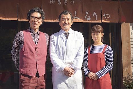 「東京センチメンタルSP~御茶ノ水の恋~」キャスト。左から片桐仁、吉田鋼太郎、高畑充希。