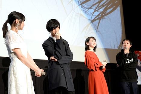 左から大谷凜香、清水尋也、山田杏奈、内藤瑛亮。