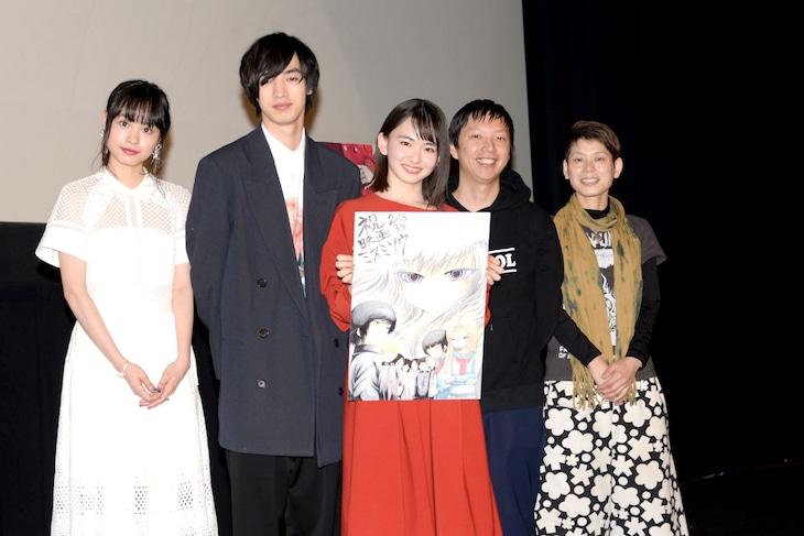 「ミスミソウ」完成披露上映会にて、左から大谷凜香、清水尋也、山田杏奈、内藤瑛亮、タテタカコ。