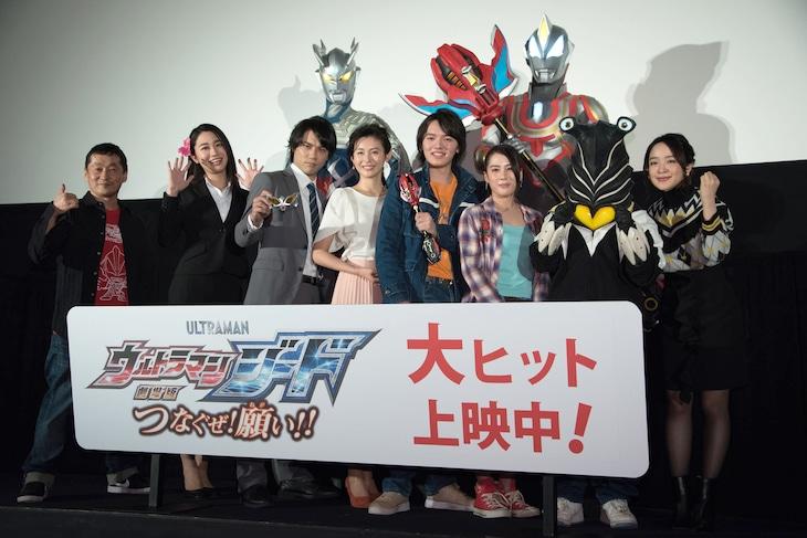 「劇場版 ウルトラマンジード つなぐぜ! 願い!!」初日舞台挨拶の様子。