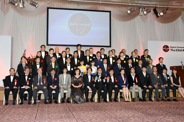 デジタル・コンテンツ・オブ・ジ・イヤー'17 / 第23回AMDアワード授賞式の登壇者たち。