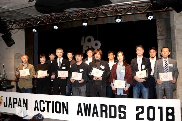 第6回ジャパンアクションアワードの受賞者、登壇者たち。
