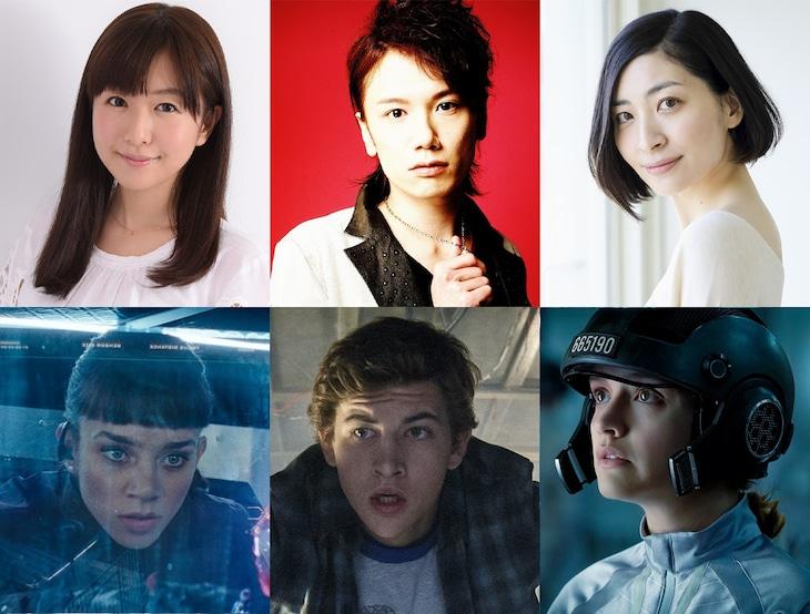 上段左から茅野愛衣、KENN、坂本真綾。下段左からフナーレ、ウェイド、サマンサ。