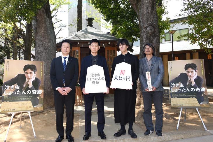 「泣き虫しょったんの奇跡」ヒット祈願イベントにて、左から瀬川晶司、松田龍平、野田洋次郎、豊田利晃。