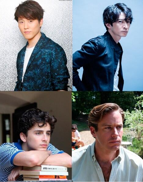 上段左から入野自由、津田健次郎。下段左からティモシー・シャラメ演じるエリオ、アーミー・ハマー扮するオリヴァー。
