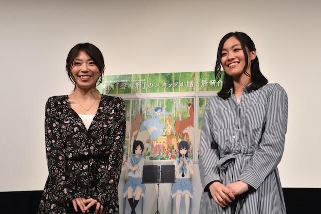 「リズと青い鳥」トークイベントの様子。左から山田尚子、武田綾乃。