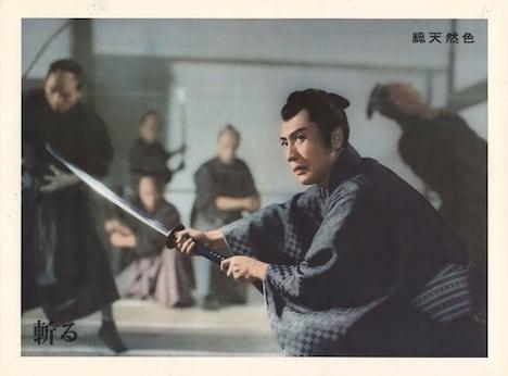 「斬る」 (c)KADOKAWA1962