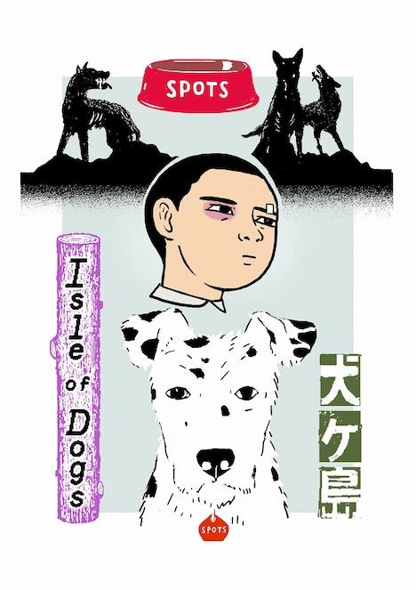 望月ミネタロウが描いた「犬ヶ島」オリジナルイラスト。