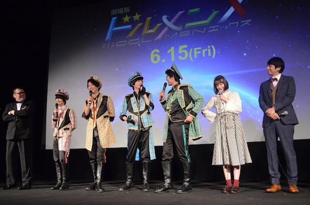 「劇場版ドルメンX」舞台挨拶の様子。