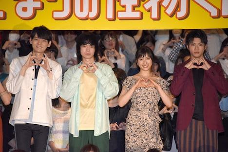 「となりの怪物くん」初日舞台挨拶の様子。左から古川雄輝、菅田将暉、土屋太鳳、山田裕貴。