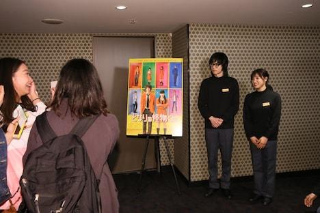 観客を出迎える菅田将暉(中央右)と土屋太鳳(右)。