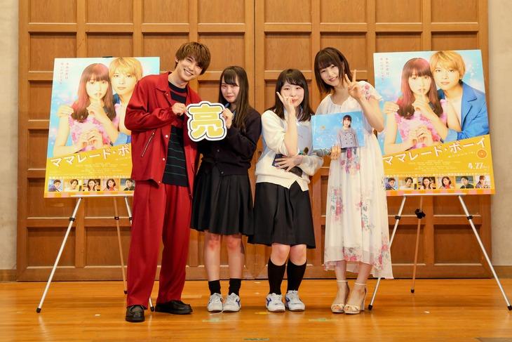 生徒とともに写真に収まった吉沢亮(左端)と桜井日奈子(右端)。