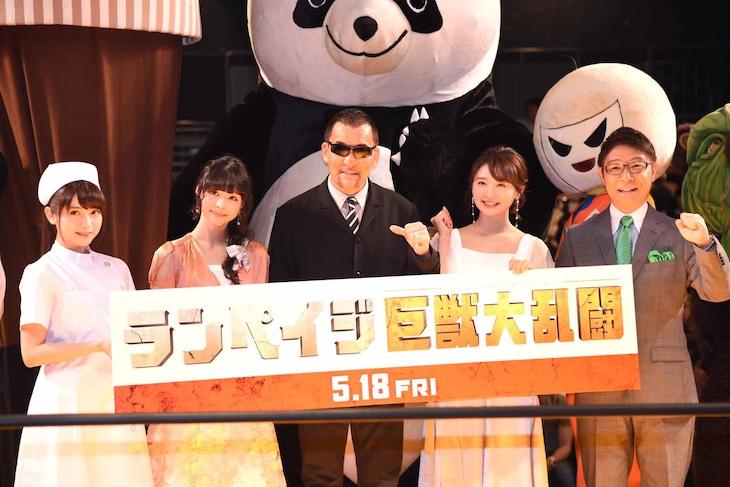 「ランペイジ 巨獣大乱闘」公開記念イベントの様子。左から桃月なしこ、寺嶋由芙、蝶野正洋、おのののか、辻よしなり。