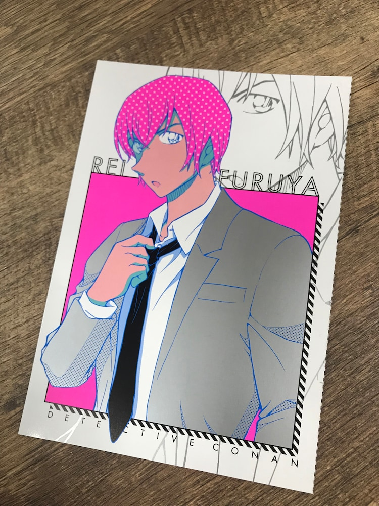週刊少年サンデー24号に付属する安室透のポストカード。