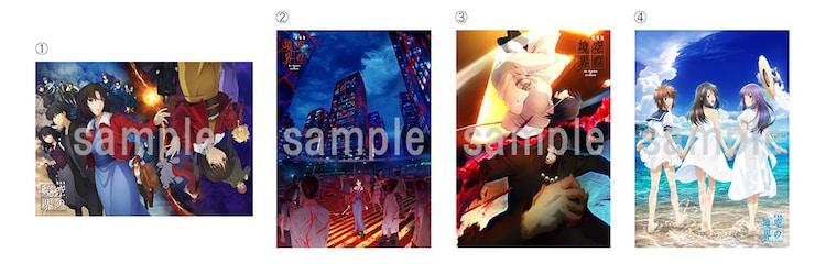 日替わりで配布されるポストカード。左からそれぞれ須藤友徳、滝口禎一、小船井充、小笠原篤の描き下ろし。