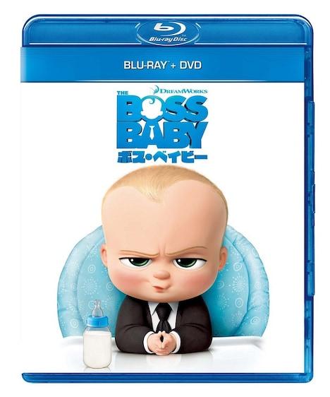 「ボス・ベイビー」Blu-ray+DVDジャケット