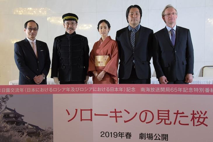 「ソローキンの見た桜」製作発表会見の様子。