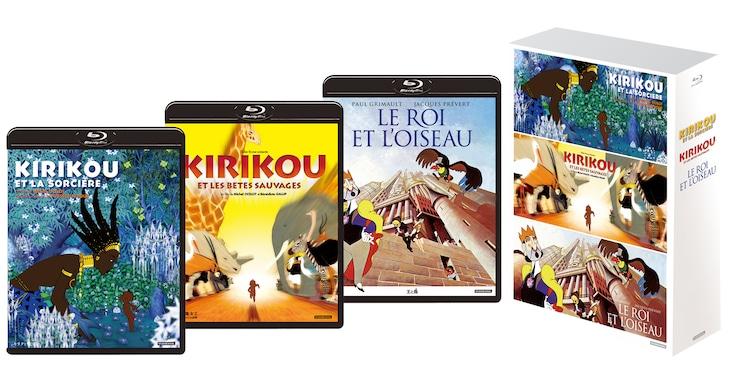 「キリクと魔女」「キリクと魔女2」「王と鳥」フランス・アニメーションBlu-ray BOX展開図