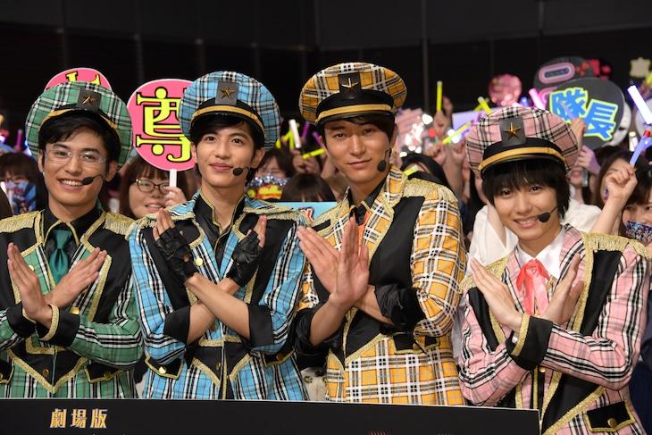「劇場版ドルメンX」特別試写会の様子。左から堀井新太、志尊淳、浅香航大、小越勇輝。