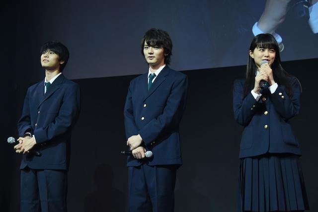 左から萩原利久、濱田龍臣、志田彩良。