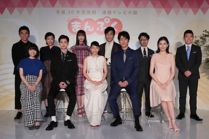 NHK連続テレビ小説「まんぷく」新キャスト発表会見の様子。(写真提供:NHK)