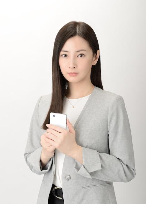 北川景子演じる稲葉麻美。