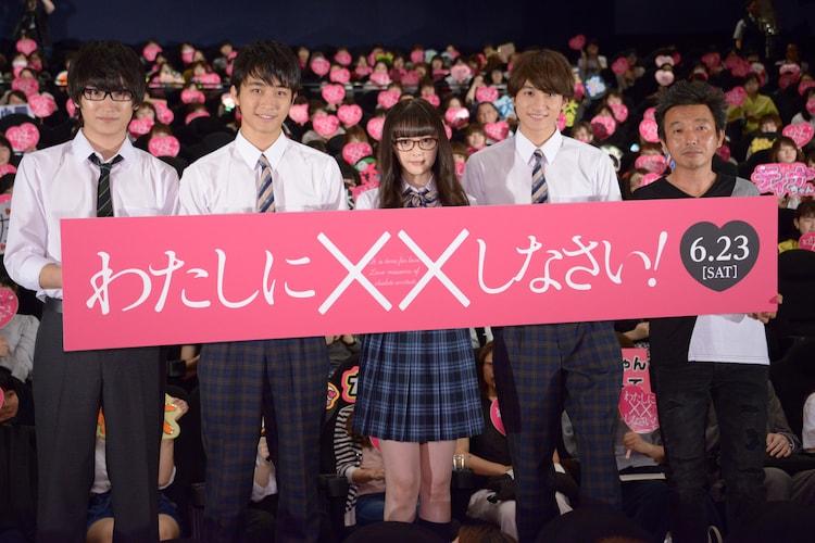 「わたしに××しなさい!」完成披露上映会の様子。左から金子大地、佐藤寛太、玉城ティナ、小関裕太、山本透。