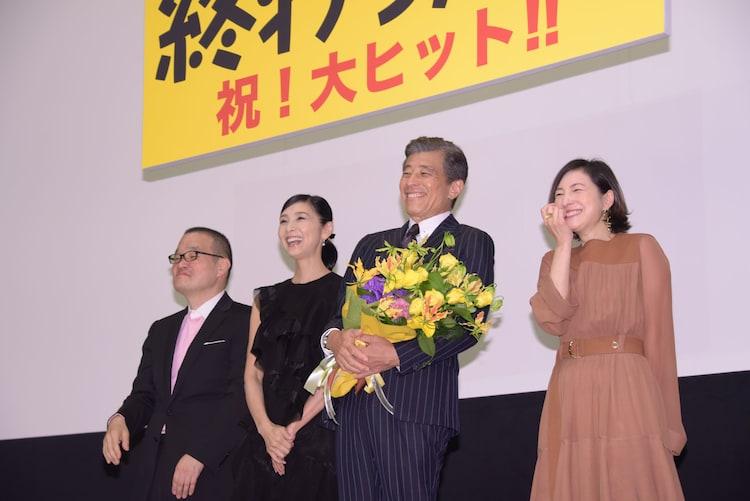 左から中田秀夫、黒木瞳、舘ひろし、広末涼子。