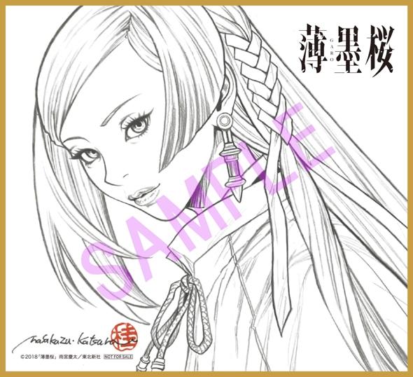 ムビチケの購入特典となる、桂正和描き下ろしのキャラクター色紙。