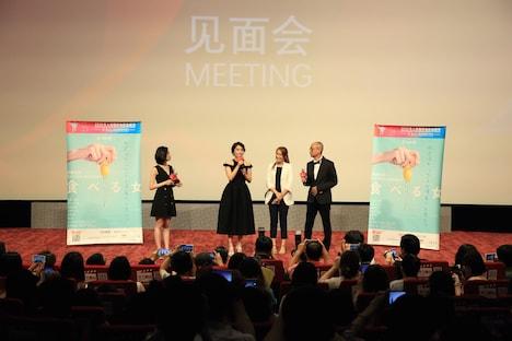 「食べる女」第21回上海国際映画祭での舞台挨拶の様子。