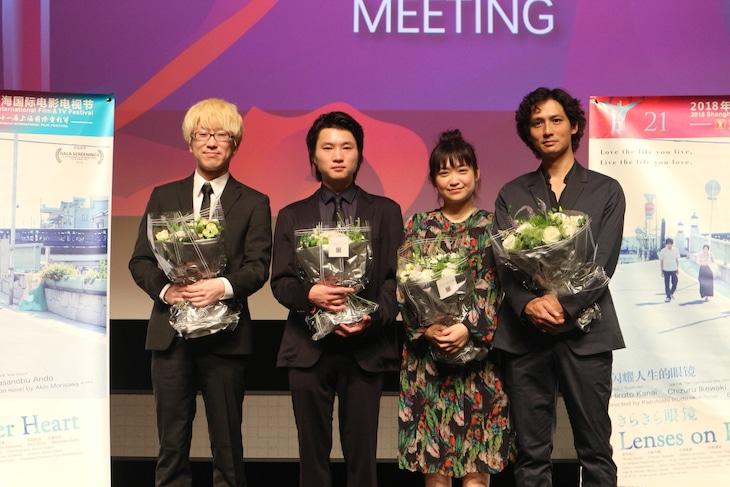 「きらきら眼鏡」ワールドプレミアの様子。左から犬童一利、金井浩人、池脇千鶴、安藤政信。