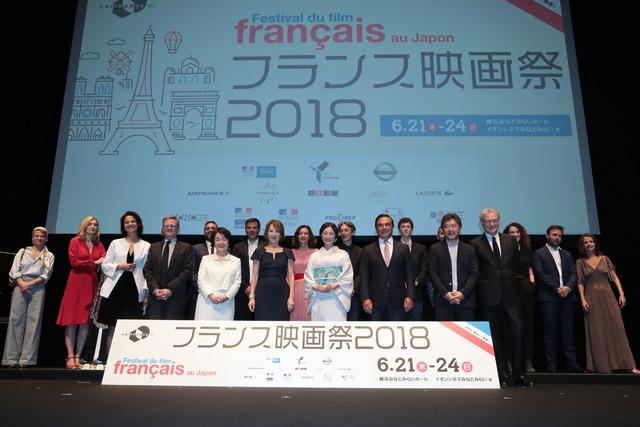 フランス映画祭2018オープニングセレモニーの様子。