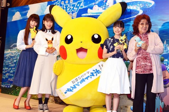 「劇場版ポケットモンスター みんなの物語」公開アフレコイベントにて、左から中川翔子、川栄李奈、芦田愛菜、野沢雅子。