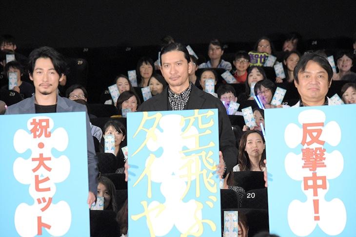 「空飛ぶタイヤ」大ヒット御礼舞台挨拶の様子。左からディーン・フジオカ、長瀬智也、本木克英。