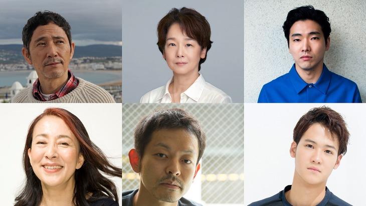 左上から時計回りに小林薫、田中裕子、柄本佑、葉山奨之、山中崇、銀粉蝶。