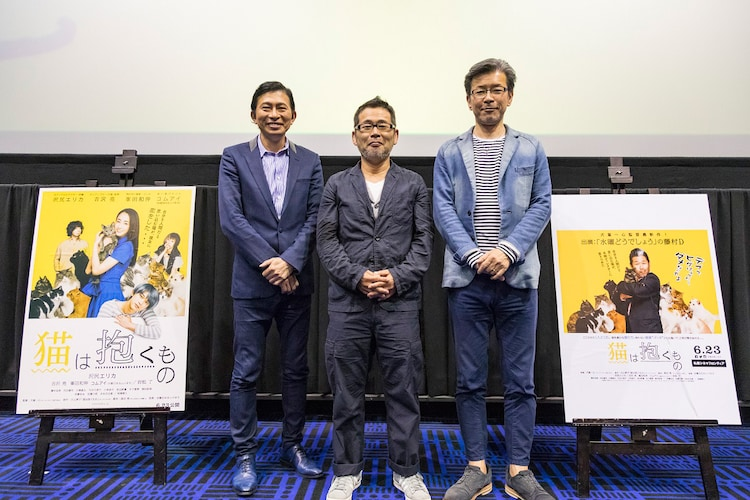 「猫は抱くもの」の公開記念イベント「水曜(どうでしょう)ニャイト!」にて、左から鈴井貴之、藤村忠寿、嬉野雅道。