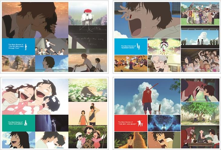 「この夏、みんなが選んだ名場面ポストカード」キャンペーンで配布されるポストカード4種。