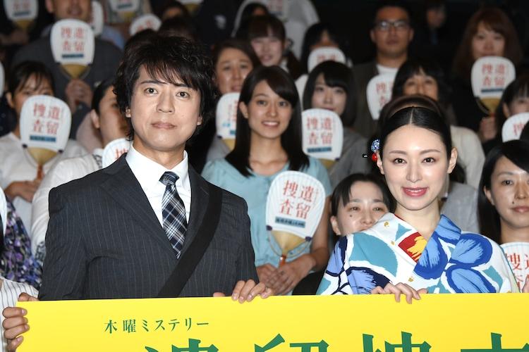 遺留捜査」試写会で上川隆也が宣言「なんでもするからなんでもさせて ...