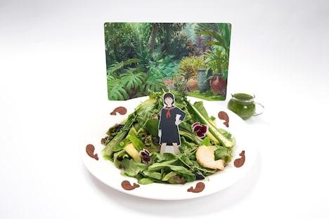「ミライちゃんの植物園 サラダパスタ」(1393円)