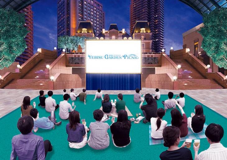 「YEBISU GARDEN PICNIC」会場イメージ
