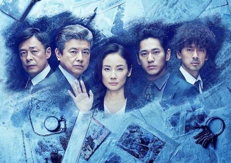 「連続ドラマW コールドケース2 ~真実の扉~」キービジュアル