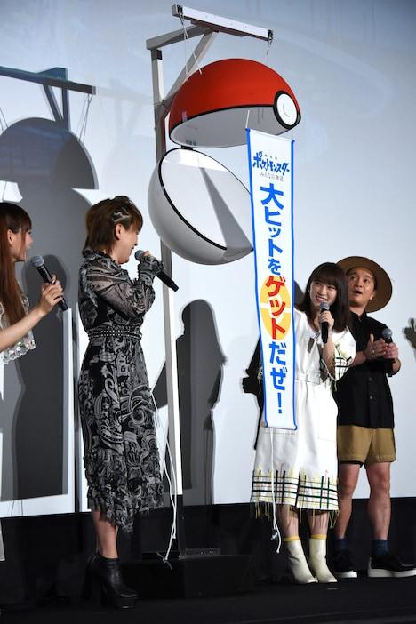 「劇場版ポケットモンスター みんなの物語」公開記念舞台挨拶の様子。