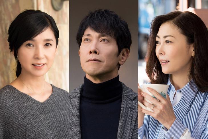 左から黒木瞳演じる目黒栞、佐々木蔵之介演じる瀧沢完治、中山美穂演じる瀧沢真璃子。