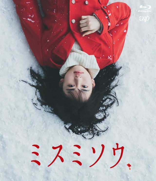 「ミスミソウ」Blu-rayビジュアル